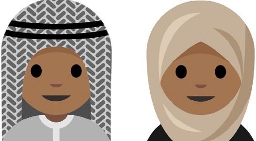 Nieuw: Hijabi Emoji